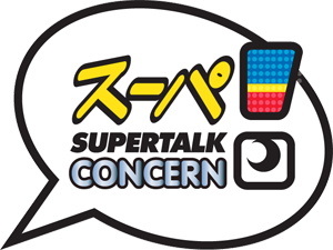 SuperTalk Concern